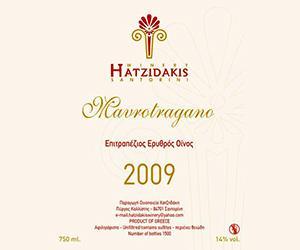A Mavrotragano wine label