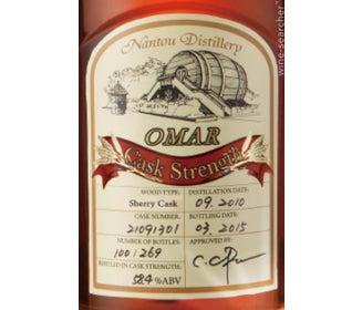Malt whisky single omar A Simple